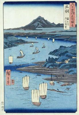 Magami River and Tsukiyama, Dewa Province (woodblock print)