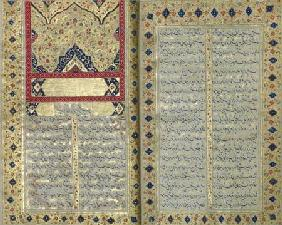 Illuminated pages from a manuscript of Hafez, Zand Period style