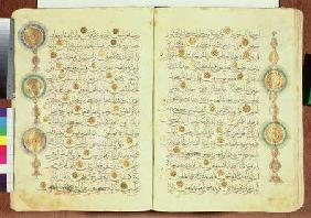Seljuk style Koran with illuminated sunburst marks and small trees in the margin to aid counting and
