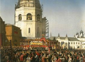 Procession after the Coronation