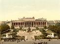 Berlin, Lustgarten and Altes Museum