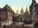 Moscow, Iberian Gate
