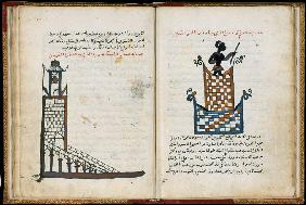 Pharos of Alexandria (From Cosmographia by al-Gharnati)